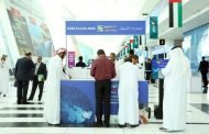Eurotier Middle East 2021 (21-23 March 2022)