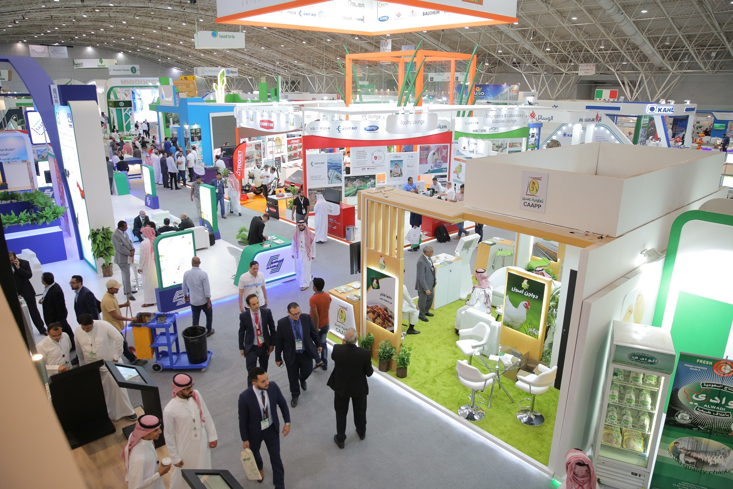 Saudi Agriculture 2019 Inauguration Under the patronage of the Minister of Water and Agriculture