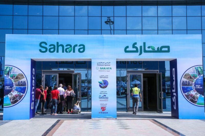 SAHARA INTERNATIONAL AGRICULTURAL EXHIBITION